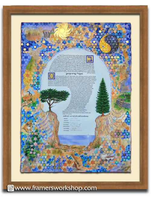 The Framer S Workshop Berkeley Ca 94704 Ketubah Framing