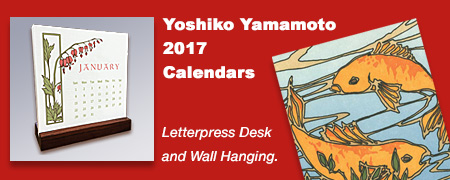 Yoshiko Yamamoto 2017 Letterpress Desk and Wall Hanging Calendars