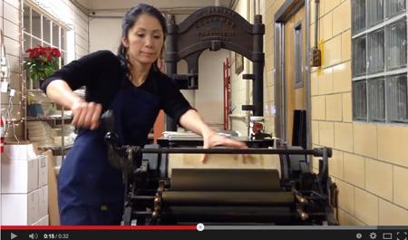 Yoshiko Yamamoto Video