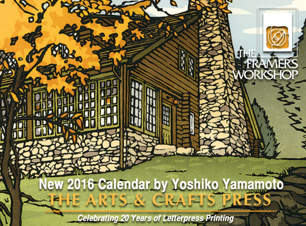 New 2016 Calendar from Yoshiko Yamamoto