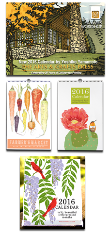 2015 Calendars by Yoshiko Yaamoto and RIgel Stuhmiller