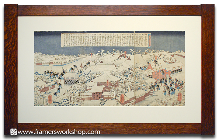 The Framer\'s Workshop, Berkeley, CA. apanese Woodblock Print in a ...